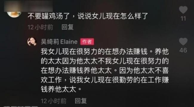 WeChat Screenshot_20200924132503.jpg