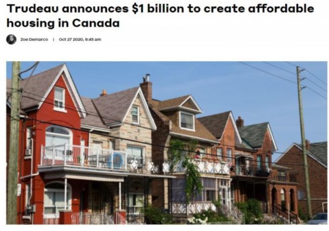 杜鲁多大手笔拨款10亿:给这些人免费建房