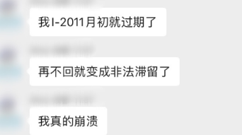 WeChat Screenshot_20201030122651.png