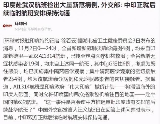 WeChat Screenshot_20201105142318.jpg
