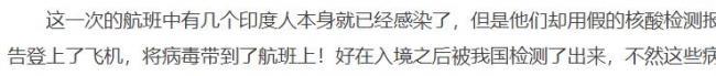 WeChat Screenshot_20201105142906.jpg