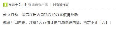 WeChat Screenshot_20201113104123.jpg