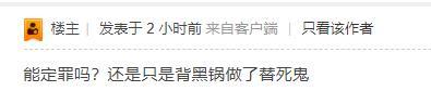 WeChat Screenshot_20201113104201.jpg
