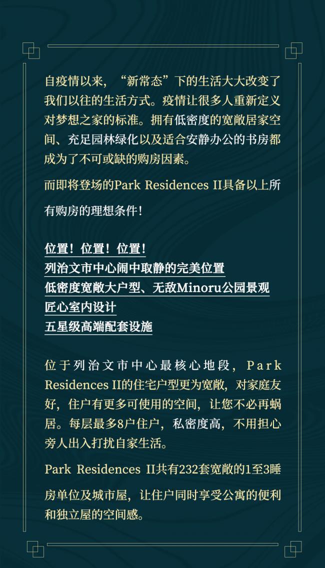 WeChat Image_20201114194230.jpg