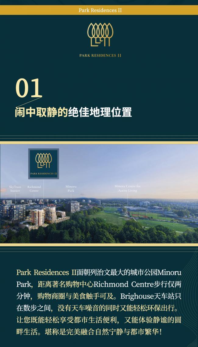 WeChat Image_20201114194238.jpg