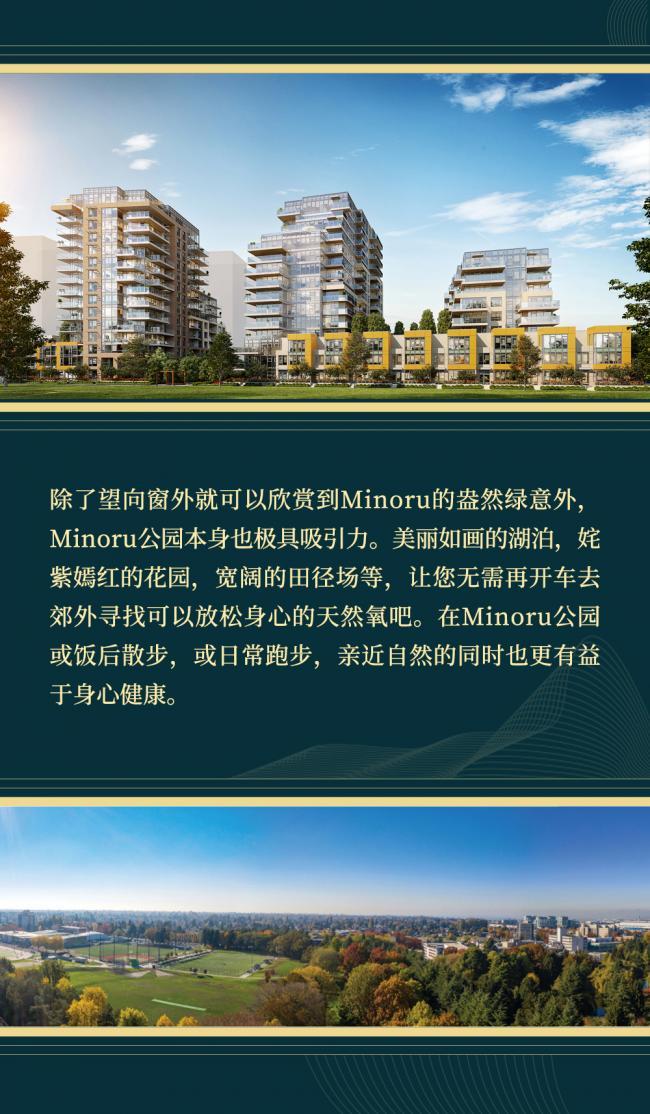 WeChat Image_20201114194246.jpg