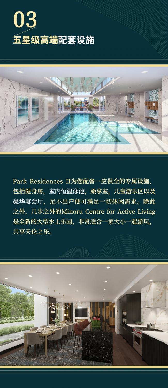 WeChat Image_20201114194324.jpg