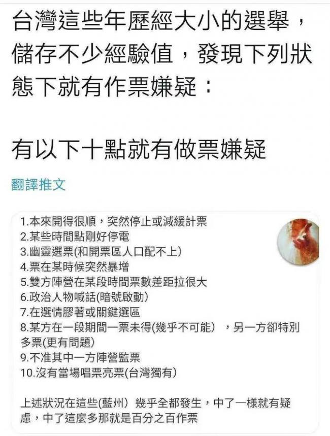 台湾大选.jpg