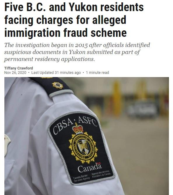 加拿大边境服务局指控5人移民欺诈 全是华人