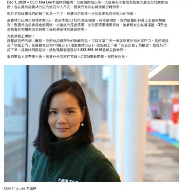 WeChat Screenshot_20201202162520.jpg