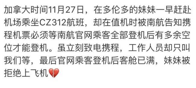 WeChat Image_20201209125803.jpg