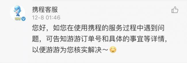 WeChat Image_20201209132605.jpg