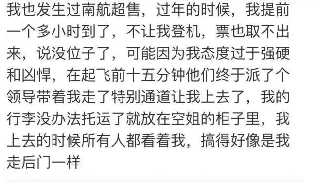 WeChat Image_20201209135420.jpg