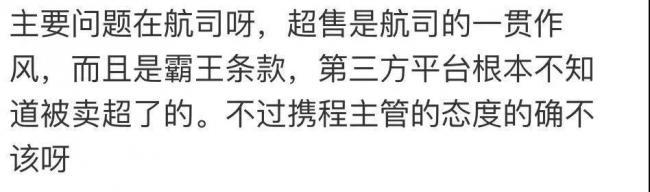 WeChat Image_20201209135824.jpg