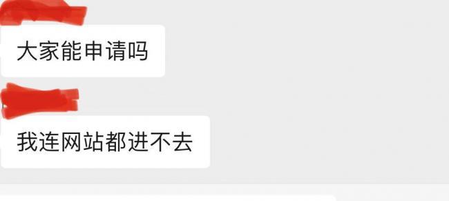 WeChat Image_20201218105332.jpg