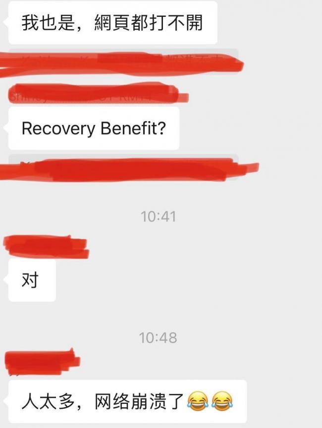 WeChat Image_20201218113617.jpg