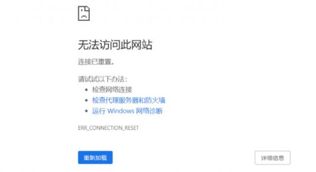 WeChat Screenshot_20201218114202.png