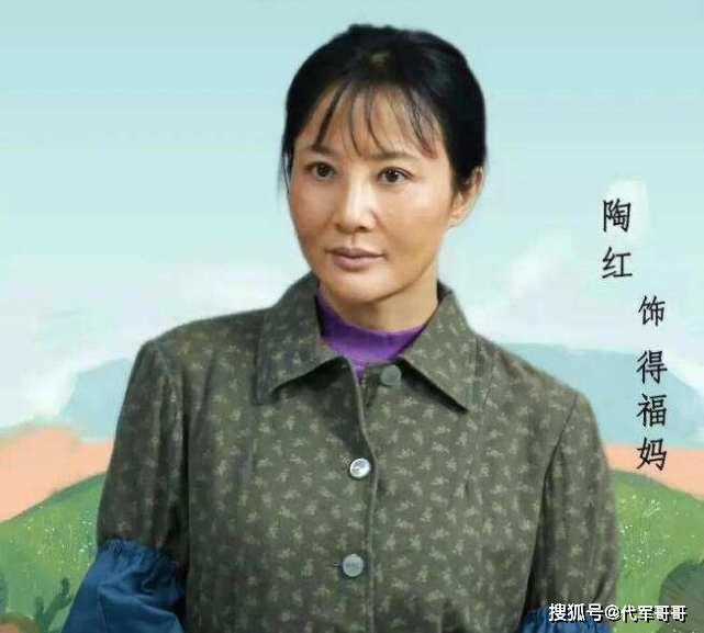 51岁美女演员陶红近照曝光 为角色饿得面黄肌瘦