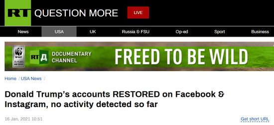 脸书悄悄解封川普脸书账号和Ins账号