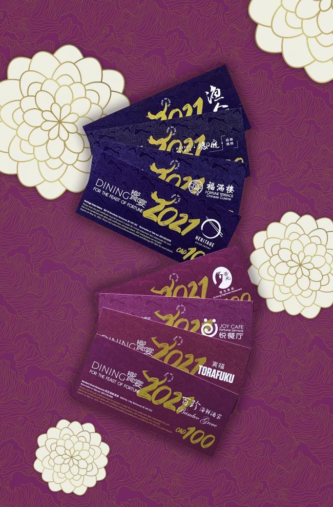 DININGFOF2021-Gift-Certificates.jpg