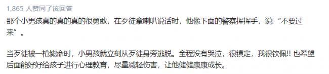 WeChat Screenshot_20210122122705.png