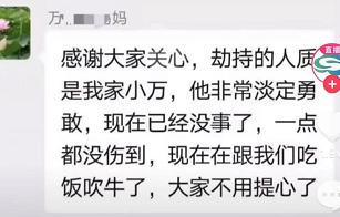 WeChat Screenshot_20210122123615.png