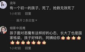WeChat Screenshot_20210122123656.png