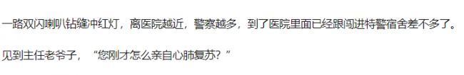 WeChat Screenshot_20210122125038.png