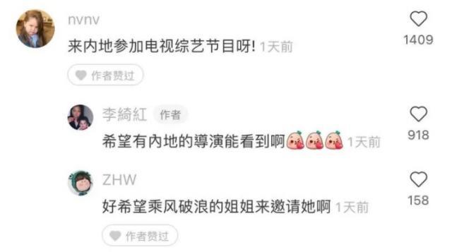 WeChat Screenshot_20210128103613.png