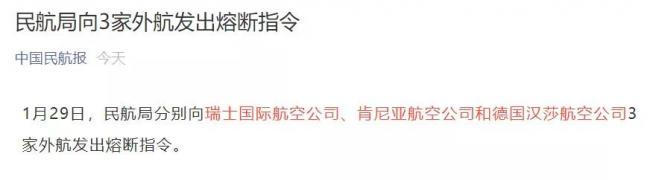 WeChat Image_20210129121642.jpg