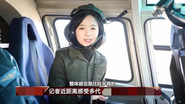 央视又一美女记者走红 气质清冷似王祖贤