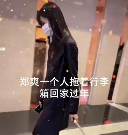 """被央视封杀15天后 郑爽宣布""""第二次""""正式复出"""