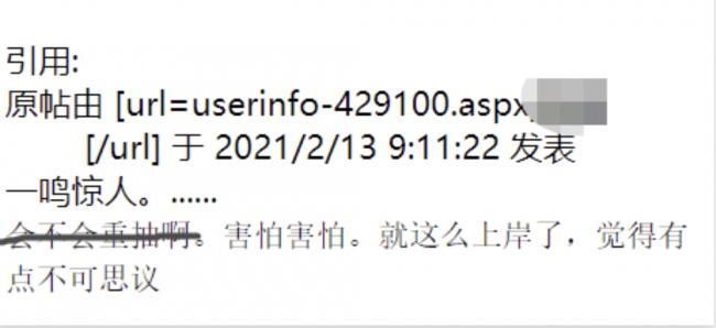 WX20210213-094928@2x.png