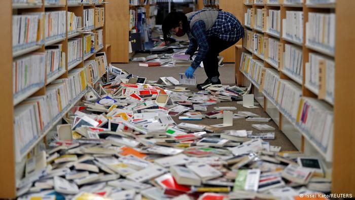 Erdbeben Japan Präfektur Fukushima | Stadtbibliothek in Iwaki