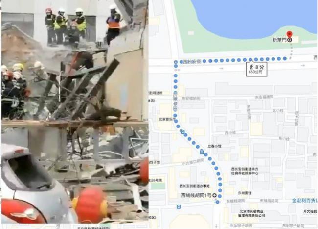 突发:北京西城区两会前爆炸 距离中南海不到1公里