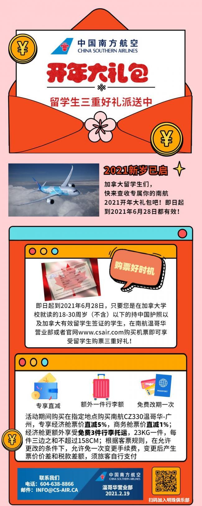 WeChat Image_20210223143215.jpg