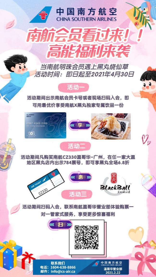 WeChat Image_20210223143204.jpg
