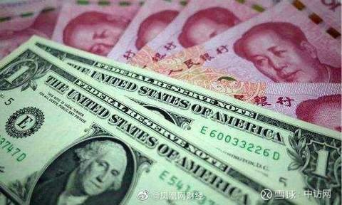 重磅消息:中���M允�S每人年5�f美元投�Y海外