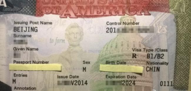 当真吗?美国计划终止十年多次入境签证