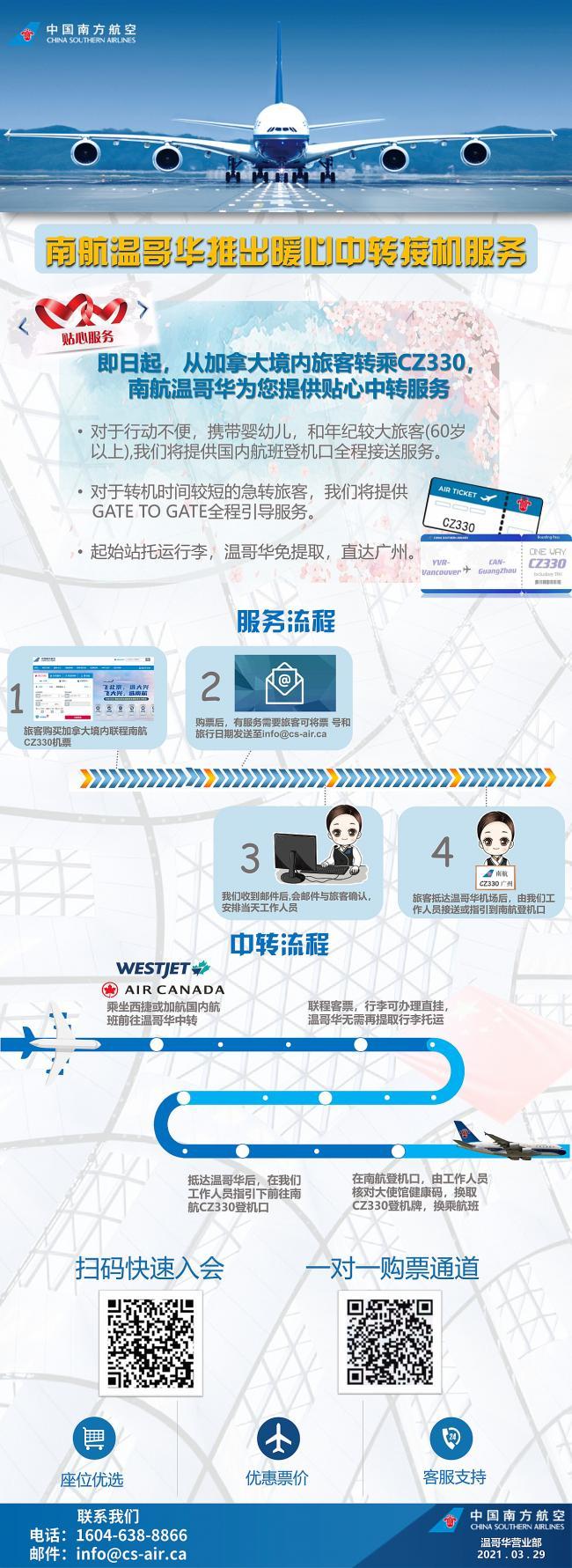 WeChat Image_20210330101337.jpg