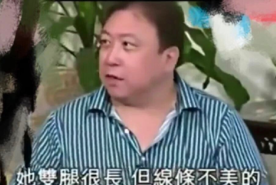 王晶�x女演�T刁�@ 嫌��王祖�t的�L腿?