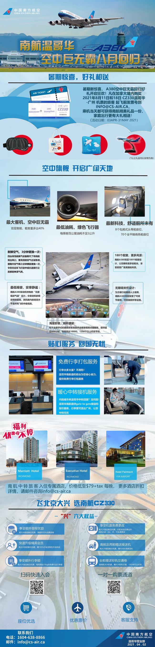 WeChat Image_20210406160711.jpg