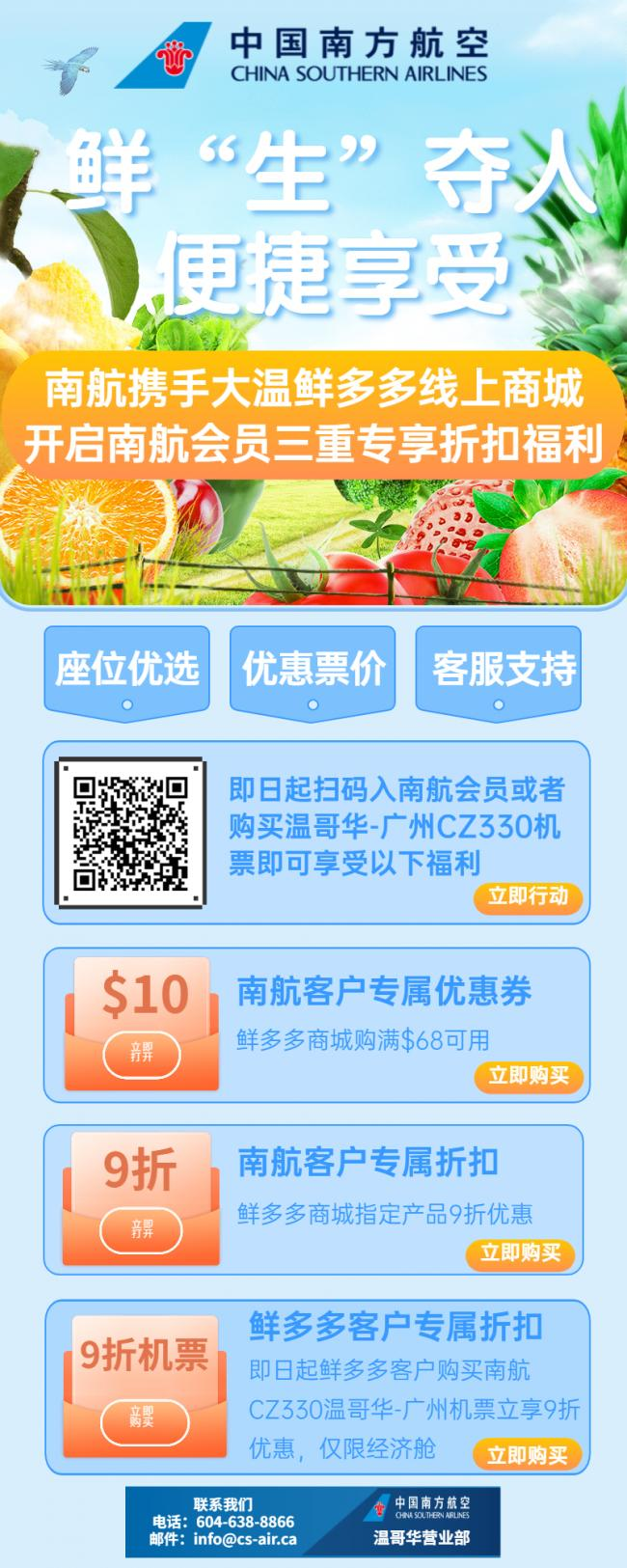 WeChat Image_20210406160723.png