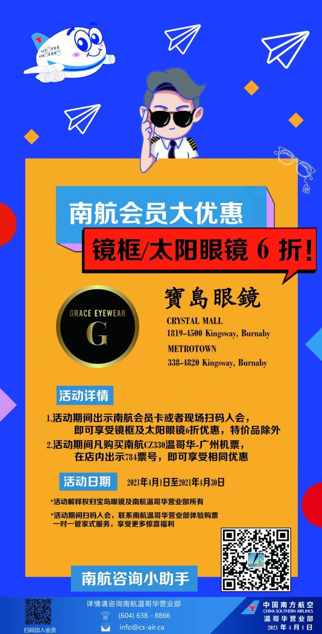 WeChat Image_20210406160718 (1).jpg