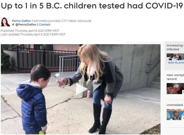 加拿大这里儿童感染飙升 5个检测就有1个中招