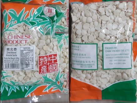 加拿大华人超市热卖坚果 或致氰化物中毒