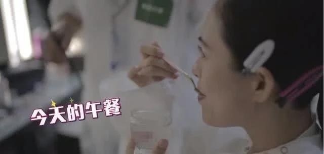 """42岁章子怡体重仅两位数 """"一日五餐""""曝光"""