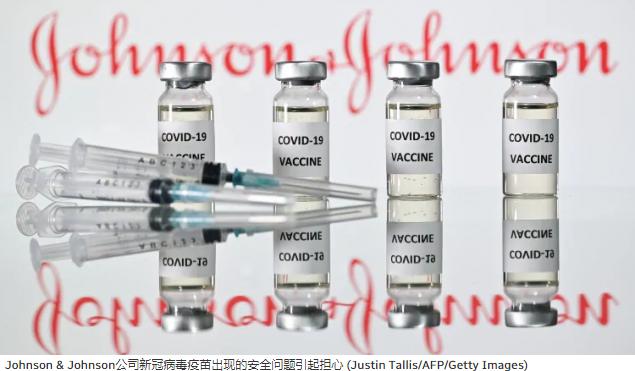 强生危机 特鲁多:加拿大正密切关注疫苗安全问题