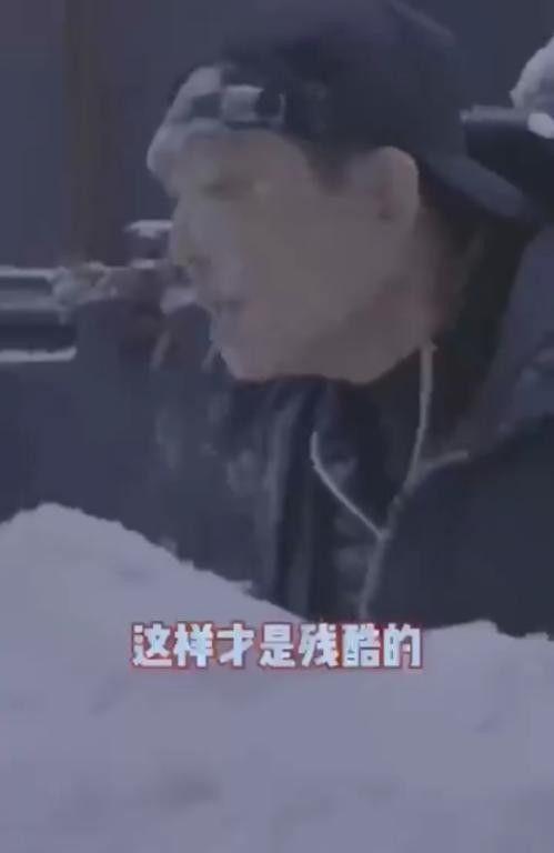 张艺谋零下40度亲自指导演员拍戏 脸砸进雪地
