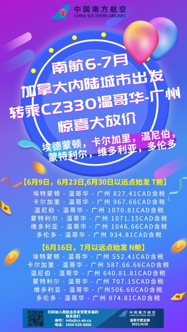 WeChat Image_20210426171303.png